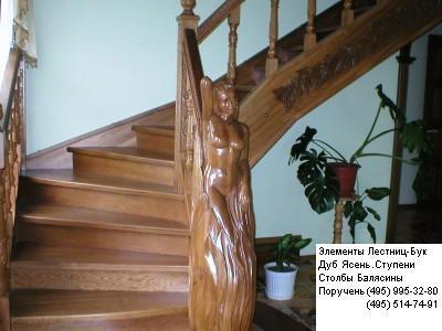 Элементы из сосны для лестницы ступени балясины поручень